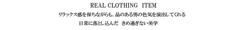 チェックシャツ【still by hand】